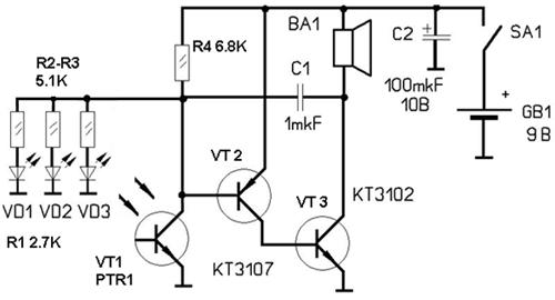 Рис.6 Электрическая схема «