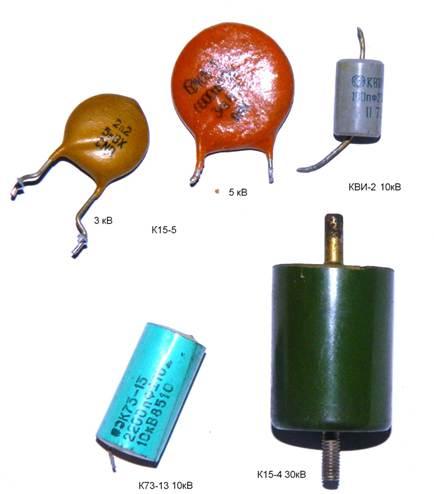 высоковольтны конденсатор своими руками