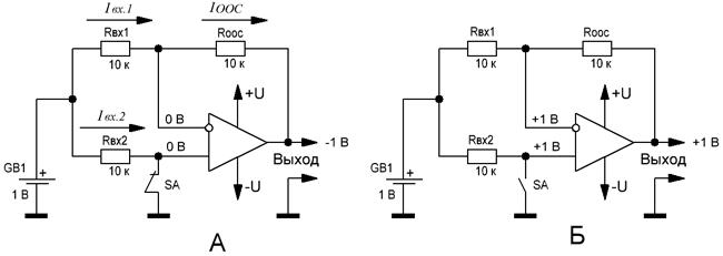 Рис. 12 Схема переключаемого