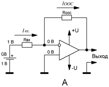 усилитель постоянного тока на оу с однополярным питанием