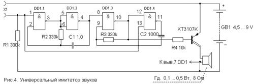 Схема универсального имитатора звуков