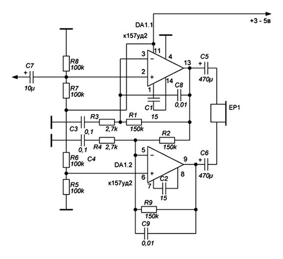 Ваз 21120 схема Прямого усиления принципиальная схема такого приемника приведена на диапазоне св или дв на схема...
