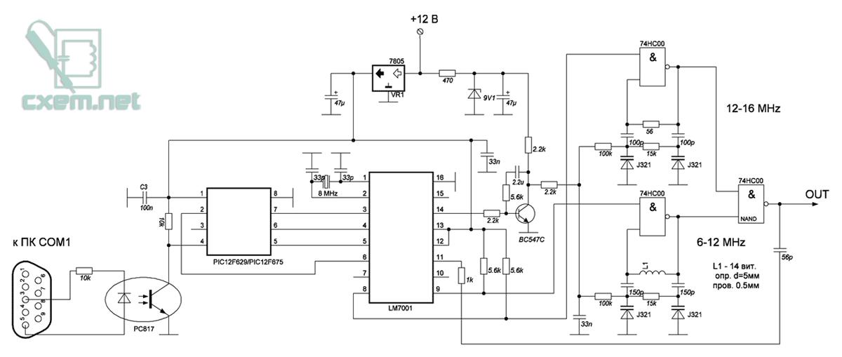 Схема синтезатора частоты для