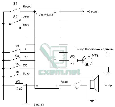 схема на микроконтроллере