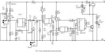 Схема VOX