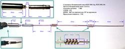 Устройство и размеры D-link ANT24-0700
