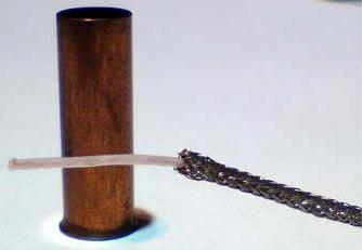 Симметрирующий стакан