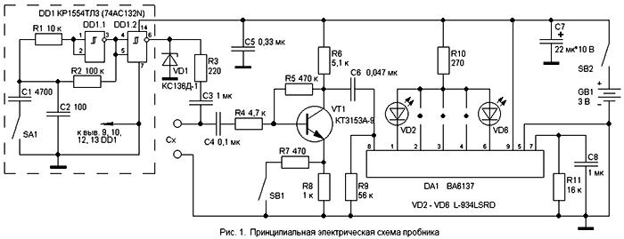 тестируемый конденсатор Cx