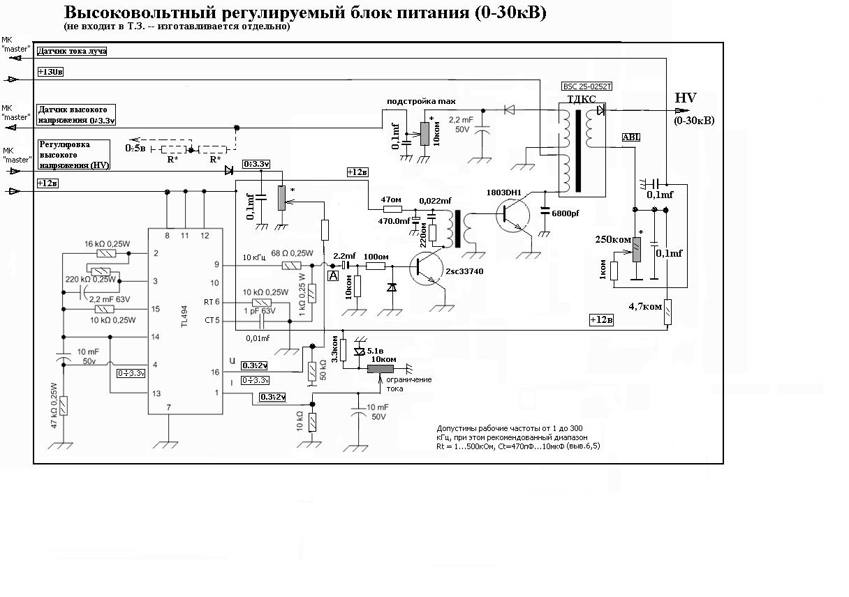 Простейшая схема регулятора тока фото 913