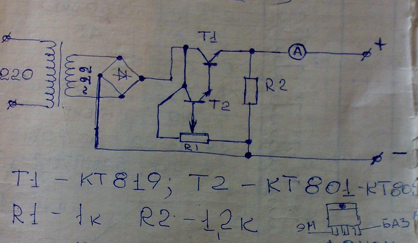 схема зарядника с тиристорным управлением