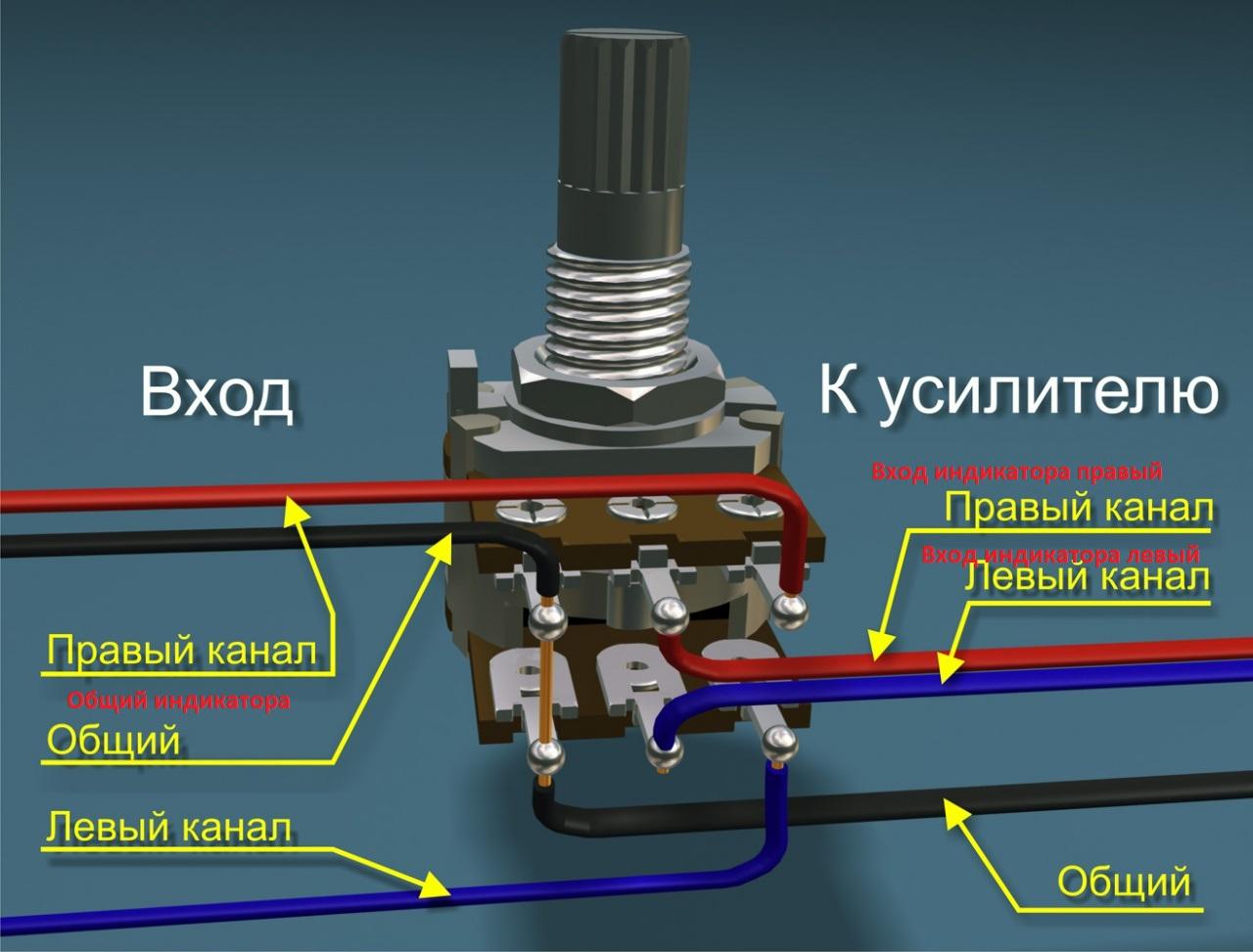 схема устройства для подбора пар мощных транзисторов