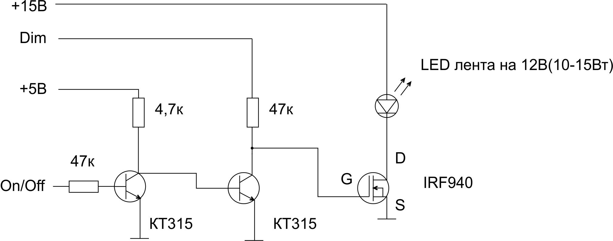 схема мультиметра ut-2005