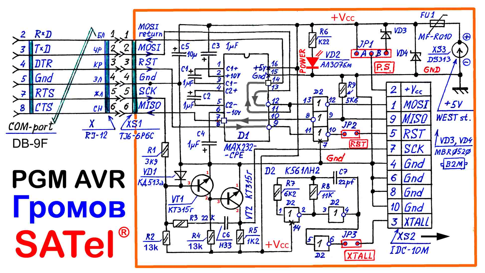 схема генератора громова