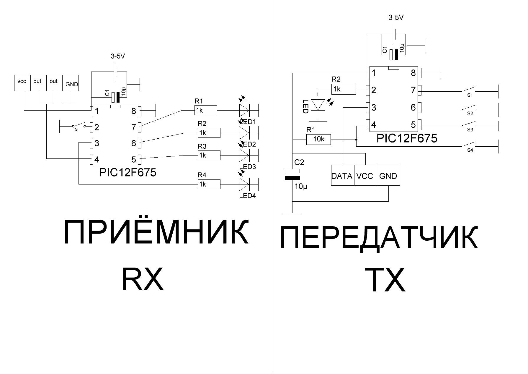 схема радиоуправления на микроконтроллере atmega
