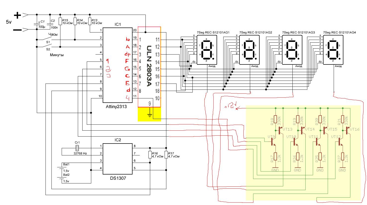 Будем делать на мк attiny и микросхеме rtc ds, которая так же имеет встоенный контроллер питания и позволяет подключить батарейку.