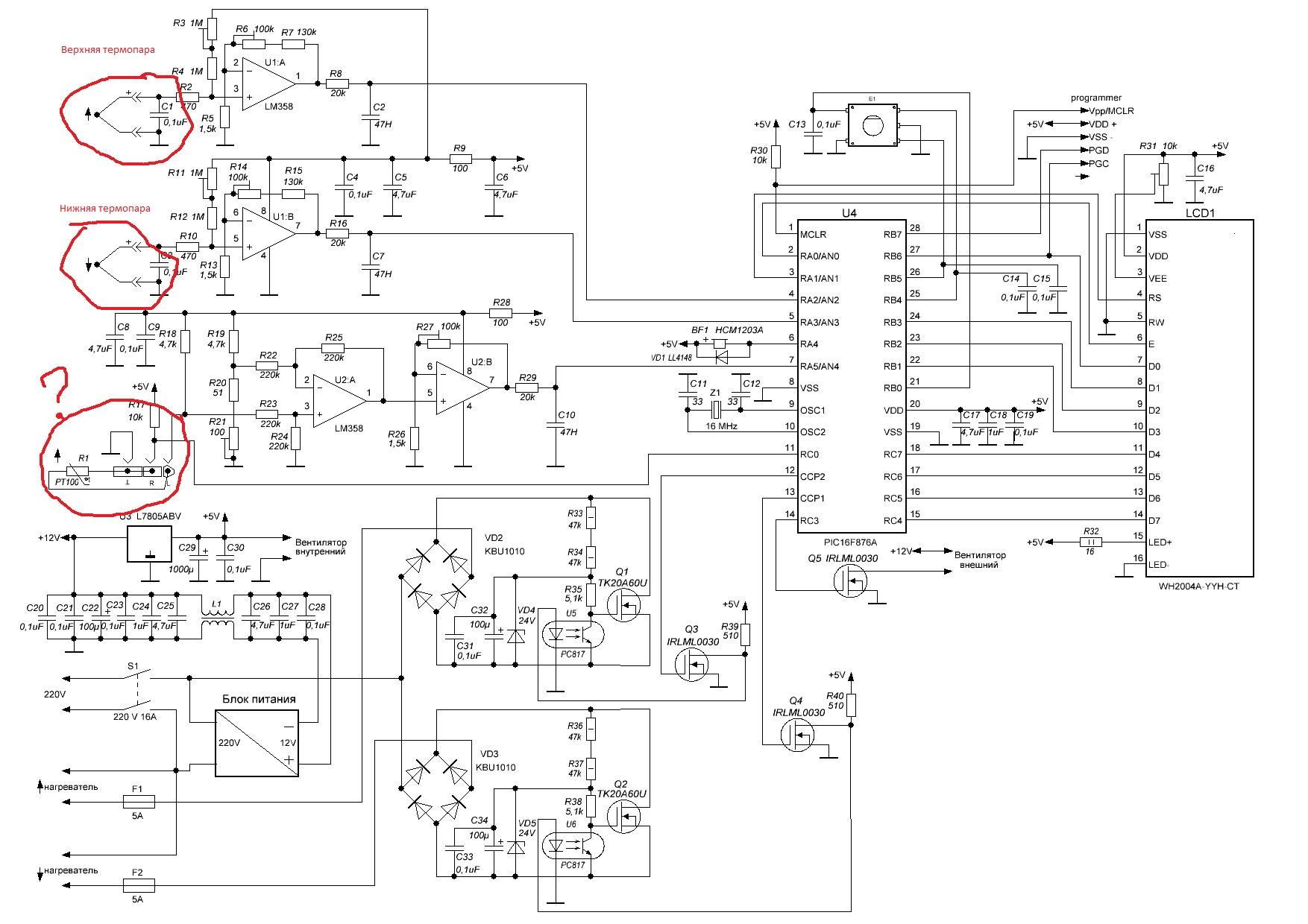 Схема подключения дизельной пушки