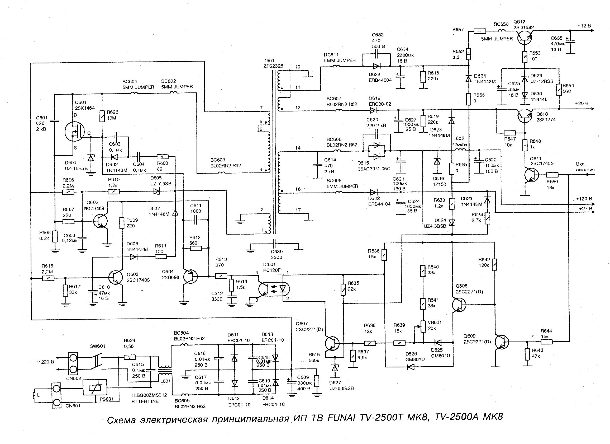 Схема для телевизора эленберг