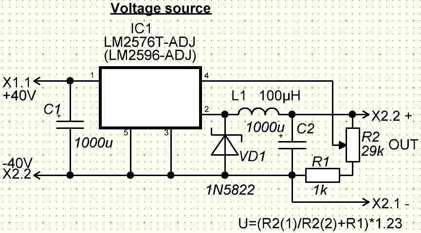 В схеме на рисунке эдс батареи