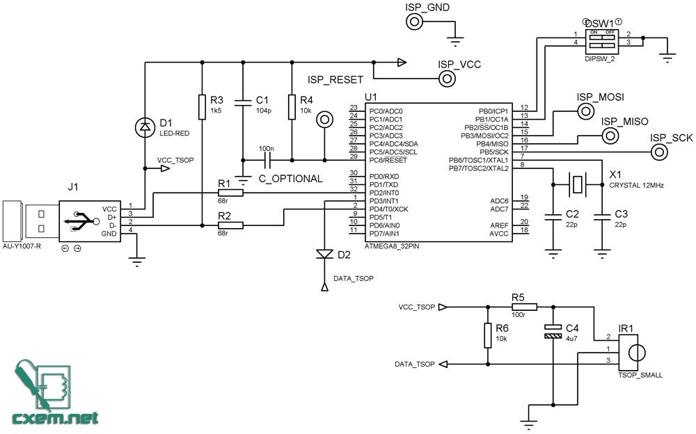 Схема дистанционного управления.