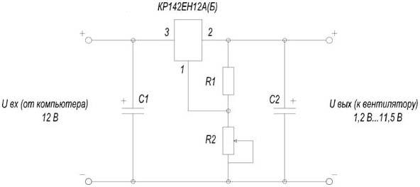 Схема регулятора скорости вращения вентилятора.