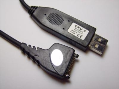 Рис.6(кабель).