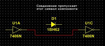 Проводник автоматически обходит символы компонентов, с которыми нет соединения