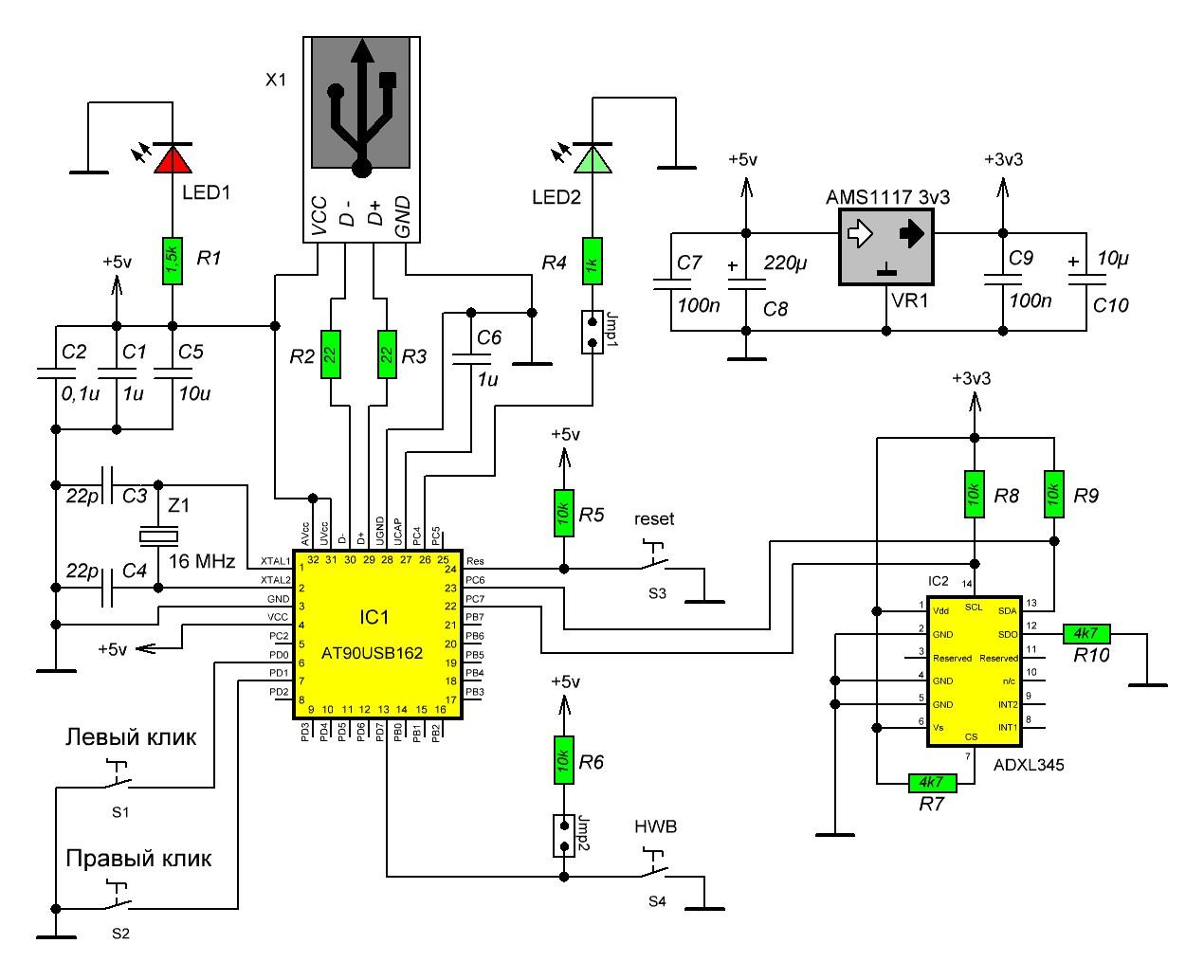 Схемы с оптическими датчиками уровня
