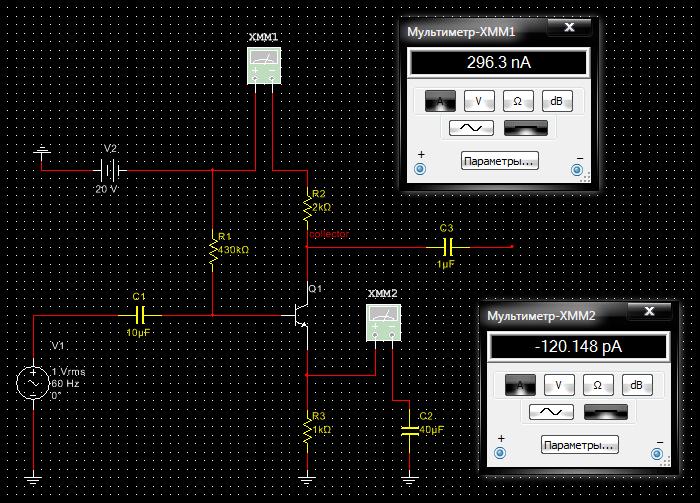 Подключение к схеме двух мультиметров в режиме амперметра