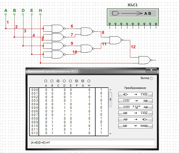 Построение схемы в базисе И-НЕ при помощи логического преобразователя