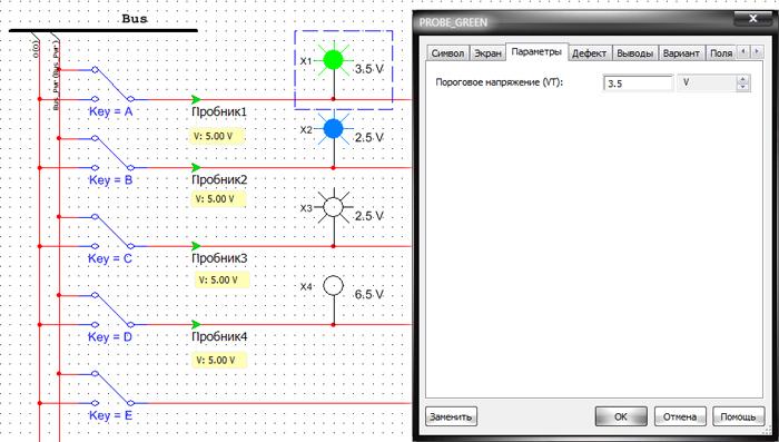 Пример подключения нескольких пробников-индикаторов к исследуемой схеме, а так же окно настроек зеленого пробника