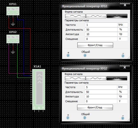 Окна настроек функциональных генераторов XFG1 и XFG2