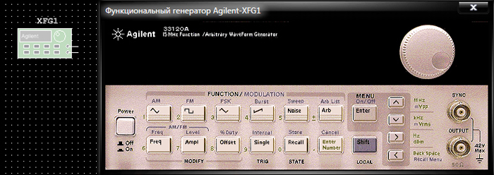 Лицевая панель функционального генератора Agilent и его пиктограмма на схеме