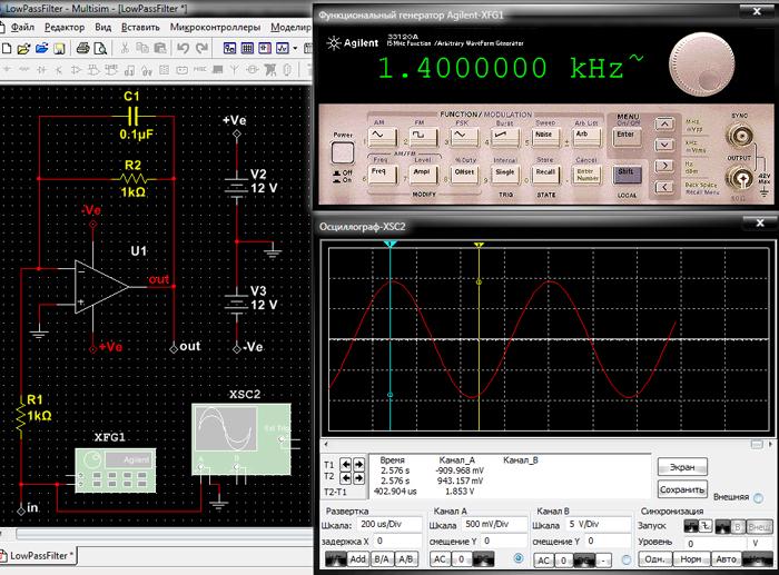 Подключение функционального генератора Agilent к схеме, генерация синусоидальных сигналов и их отображение на дисплее осциллографа