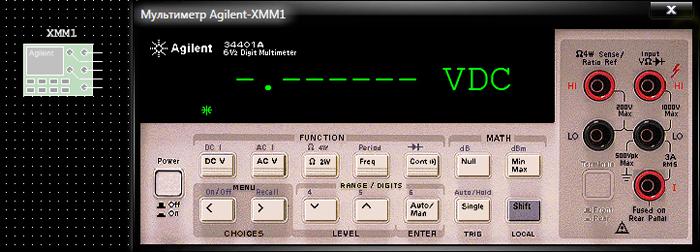 Пиктограмма виртуального мультиметра Agilent в рабочем поле проекта и его лицевая панель
