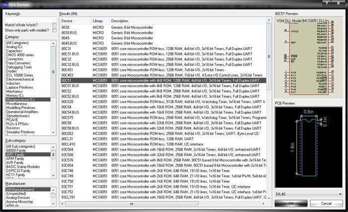 Рис. 11. Библиотека микроконтроллеров семейства 8051 программы Proteus