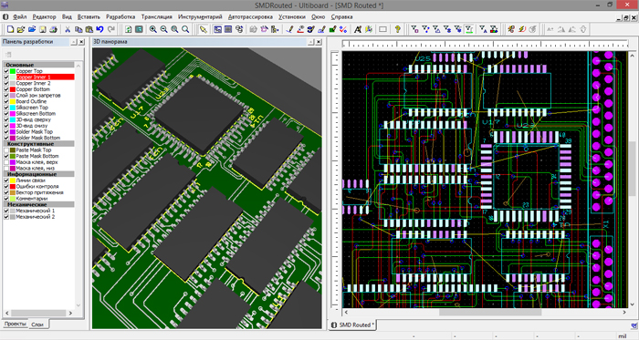 Интерфейс программыUltiboard 14.0