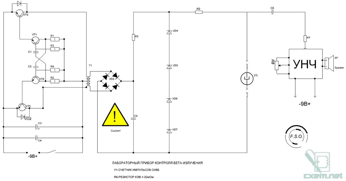 Схема лабораторного прибора