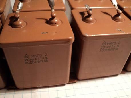 Фазосдвигающие конденсаторы