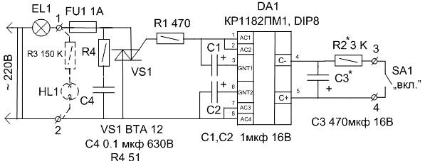 Схема устройства плавного