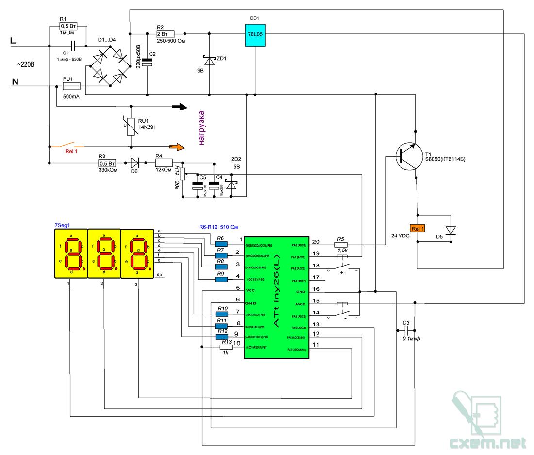 Защита сети 220в схема