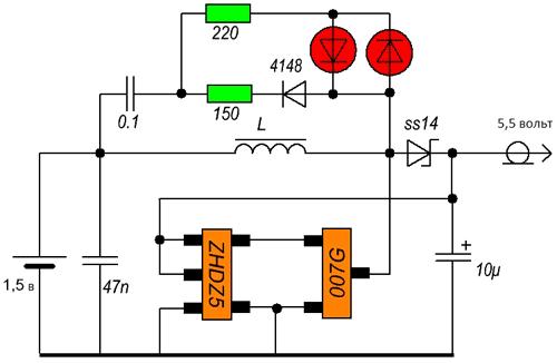 Схема низковольтного DC–DC