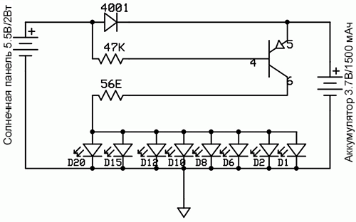 Схема автоматического, автономного садового светильника на солнечной батарее