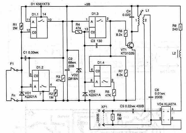 эберспехер гидроник d5wz схема