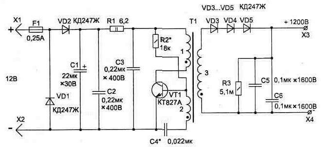 """Рис. 1. Электрическая схема  """"ЕЖИКА """".  Устройство предназначено для активной защиты металлической двери квартиры или..."""