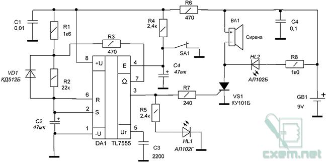 Схема устройства охраны