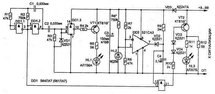 Рис. 1. Электрическая схема датчика дыма Один из вариантов выполнения датчика дыма приведен на рис. 1. Cхема состоит...
