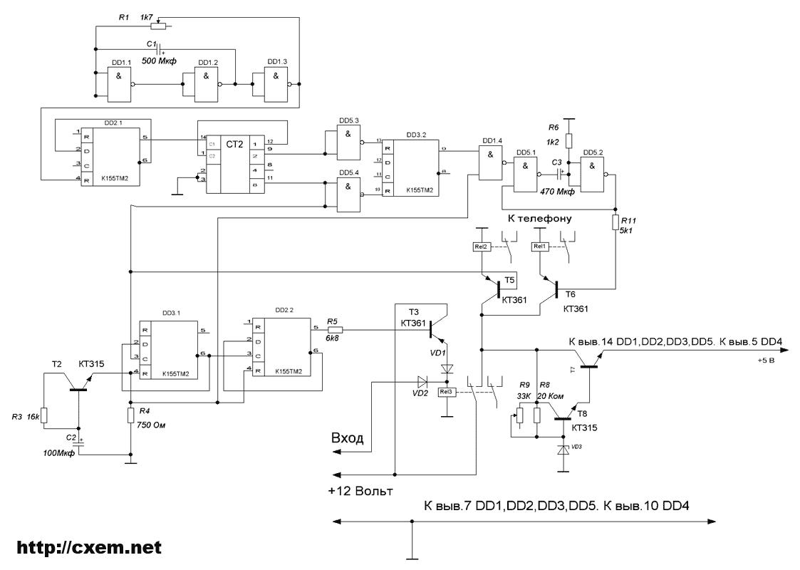 Сегодня электрическая схема на geely mk 8 10 голосов 46 схема выключателя lexman электрическая принципиальная схема...