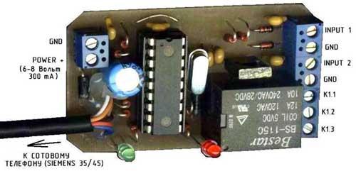 Внешний вид GSM контроллера без корпуса с подписанными выводами