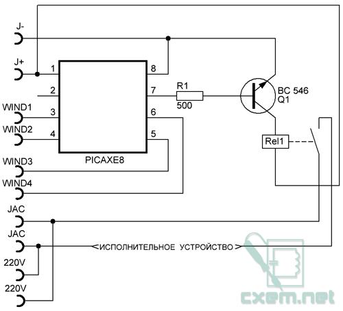Схема охранной сигнализации на МК Picaxe.