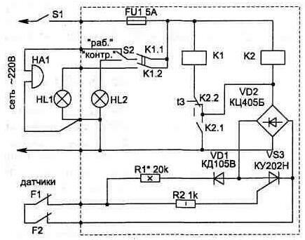 электрическая схема пожарной сигнализации